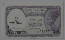 Ägypten 5 Piaster, 10 Piaster 1971