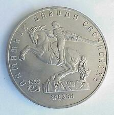 1988y RUSSIA MONEY SOVIET COIN  5 RUBLE IMPERIAL MONUMENT EREVAN ORDER MEDAL PIN