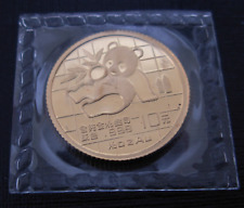 China 1989 Gold 1/10 oz Panda Small Date 10 Yuan Original Mint Sealed BU
