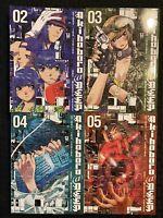 Akihabara @ Deep 2, 3, 4, 5 Manga Graphic Novel English Action
