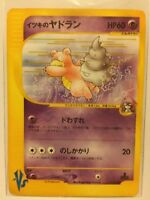 Pokemon Cards Japanese V.S Series 072/141 Will's Slowbro 1st Edition 2001