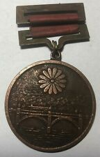 Chinese China Military Dress Welcome Japanese to Manchuria Vintage Medal