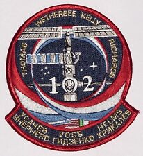 Aufnäher Patch Raumfahrt NASA STS-102 Space Shuttle Discovery .........A3068