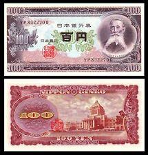 Japan 1953 100 Yen Banknote Itagaki Taisuke UNC Nippon Ginko P90