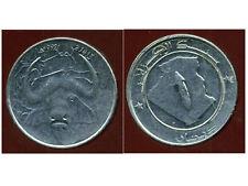 ALGERIE ALGERIA 1 dinar 1992  ANM