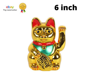 6 Inch Gold Money Fortune Cat Good Luck Waving Golden Chinese Home Decor Gift