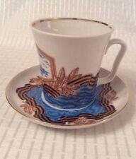 Lomonosov Boxed Porcelain & China