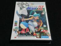 Sega Mega Drive Monster World Iv Mw Mega Drive Md Genesis Fedex From Japan