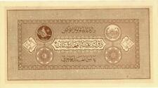 Afghanistan 10 Afghanis Currency Banknote 1926 AU/UNC