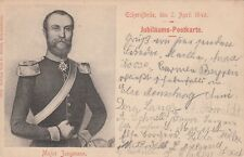 A1089) WW DANESE PRUSSIANA, EDWARD JUNGMANN, 50 ANNIVERSARIO DI ECKERNFORDE