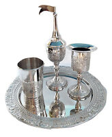 New Havdalah Set Shabbat Kodesh Judaica Nickel havdala set