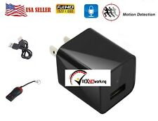 1080P Hidden Camera Motion Detection Wall Charger USB Spy Camera Plug DVR