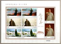 CHINA 2013-30 Mini S/S 120th Birth of Comrade Mao Zedong stamps 毛澤東誕生