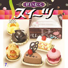 Rare 2006 Re-Ment Elegant Sweets Luxurious Cakes Each Sell Separately
