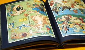 Japanese Kawanabe Kyosai Yokai Monster Ukiyo-e Book ukiyoe from japan rare #0013