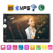 "Car Stereo Radio DVD CD MP5 Player 2 DIN  7"" Touch Screen Bluetooth USB/AUX"