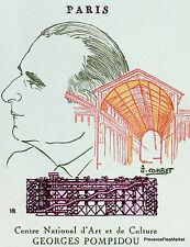 Yt 1922 A CENTRE POMPIDOU PARIS    FRANCE  FDC  ENVELOPPE PREMIER JOUR