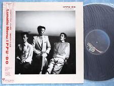IPPU DO Lunatic Menu 28.3H-67 JAPAN LP w/OBI 022az49