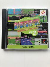 PlayStation KONAMI ANTIQUES MSX COLLECTION Vol. 3 PS1. JAPAN GAME, USA Seller.