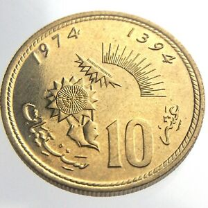 1394 1974 Morocco 10 Santimat Uncirculated Y# 60 Brass Coin T349