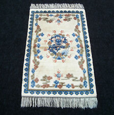 Orient Teppich China 94 x 62 cm Beige Seidenteppich Seide Drache Dragon Carpet