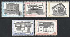GREECE MNH 1975 SG1303-07, National Architecture