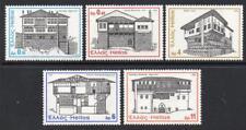 Grecia Gomma integra, non linguellato 1975 SG1303-07, ARCHITETTURA NAZIONALE