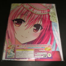 Momo microfiber Bath Towel White Dress Ver. anime To Love Ru Darkness FuRyu