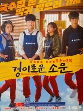Korean Drama - The Uncanny Counter