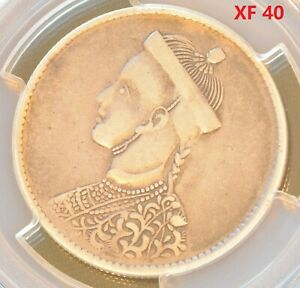 1911-1933 China Szechuan-Tibe Silver One Rupee Coin PCGS Y-3.2 L&M-359 XF 40