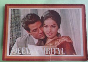 1970 Jeevan Mrityu Movie Dharmendra Rakhee Bollywood POSTER PAINT ADV IMAGECARD