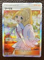Lillie Pokemon Card Game Extra Battle Day Limited 397/SM-P TRAINER'S Nintendo