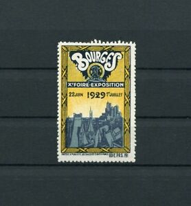 Cinderella / Poster Stamps International Fair Bourges France 1929