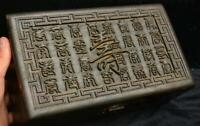 "10"" China Old Huang Hua li Wood Longevity word Storage Jewelry Box Treasure Case"