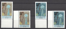 "Iraq Irak 1973, Ovpt ""Dot"" instead of "","" Error Very Rare SG# 1124a-25a,MNH 5520"