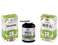 6 boxes x 200 pills, Lan Zhou Foci, Shu Gan Wan (circulatory system & liver) 舒肝丸