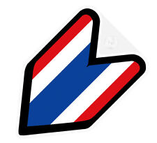 ## JDM WAKABA BADGE THAILAND THAI Car Decal Flag not vinyl sticker ##
