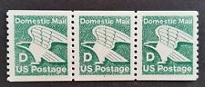 "Scott #2112: Green ""D"" Stamp (1985) Plate Number Coil Strip of 3, Pl#1, MNH"