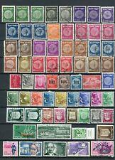 196 Old Vintage Israel Postage Stamps Used & MH