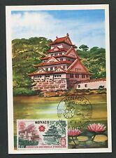 Monaco MK 1970 Expo Osaka Japon Castle maximum CARTE MAXIMUM CARD MC cm d6079