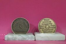 Recovery coins AA 10 Year Bronze Medallion tokens sobriety affirmation birthday