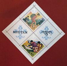 1971 Bhutan 139a MNH Boy Scouts souvenir sheet