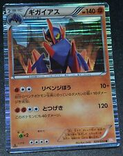 Japanese Holo Foil Gigalith # 029/050 1st Edition Dragon Blade Set Pokemon HP