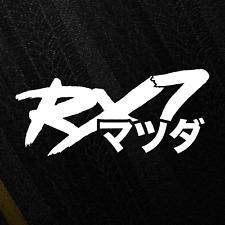 Mazda RX7 Sticker JDM 'DEATHRACER' Series Drift Logo Decal FC FD 13B