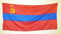 USSR Silk Banner Flag of the Soviet Socialist Republic ARMENIA ~180 x 90cm