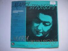 """GRINBERG MARIA - piano, Beethoven: Sonatas no 1, 14 LP 10"""""""