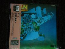 Khan Space Shanty Japan Mini LP Steve Hillage Dave Stewart