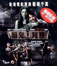 """Mario Maurer """"Pee Mak Phra Khanong"""" Thai Horror HK Version Region 3 DVD"""