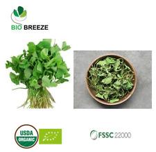 Dried Centella Asiatica Wholes, Gotukola, Premium Quality- Bio Breeze