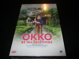 """DVD NEUF """"OKKO ET LES FANTOMES"""" dessin anime manga de Kitaro KOSAKA"""